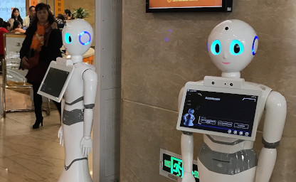 image of robots at hospita